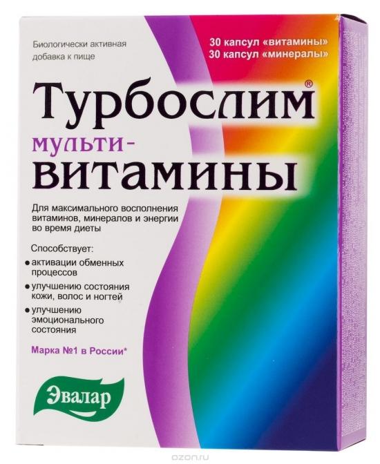 Турбослим Мультивитамины №60 капс.
