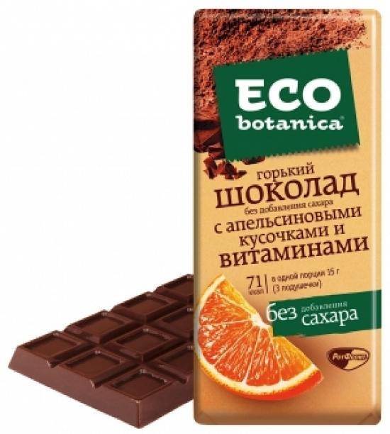Шоколад горький Эко Ботаника с апельсиновыми кусочками и витаминами