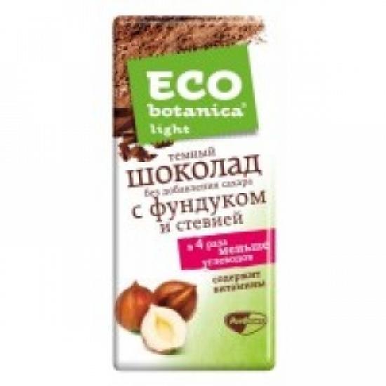 Шоколад Эко Ботаника с фундуком и стевией