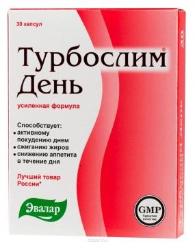 Турбослим День Усиленная формула №30 капс.