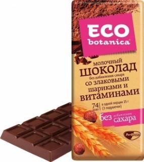 Шоколад молочный Эко Ботаника со злаковыми шариками и витаминами