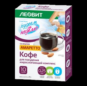 """Кофе для похудения Амаретто """"Жиросжигающий комплекс"""" №10 шт."""