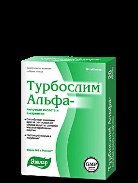 Турбослим Альфа-липоевая кислота и L-карнитин №20 табл.