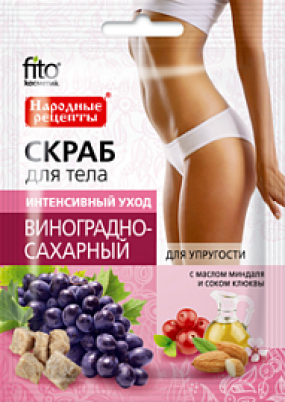 Скраб для тела виноградно-сахарный Для упругости 100 гр.