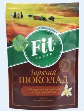Горячий шоколад с ванилью 200 гр