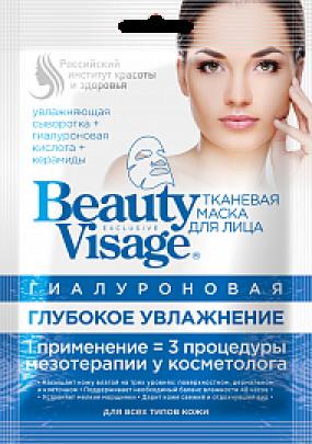 """Маска для лица тканевая ТМ """"BeautyVisage"""" гиалуроновая глубокое увлажнение"""