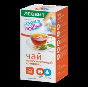 """Чай """"Жиросжигающий комплекс"""" №25"""