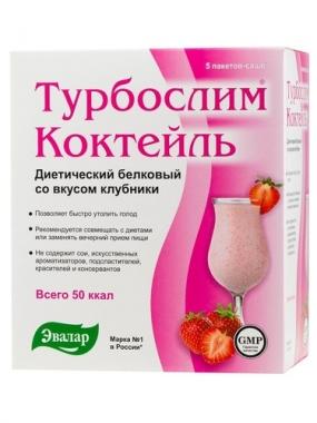 Турбослим Коктейль диетический Клубника №5 саше