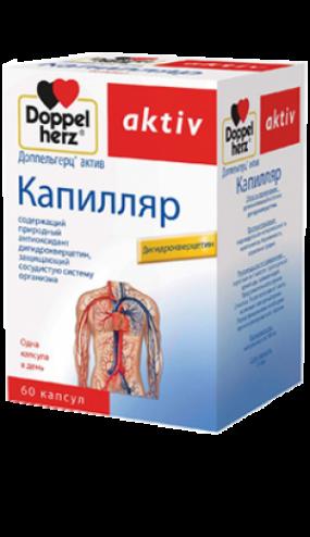Доппельгерц® актив Капилляр капс. №60