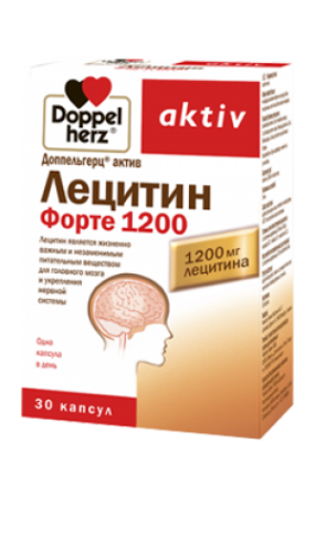 Доппельгерц Актив Лецитин Форте 1200 капс. №30