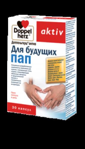 Доппельгерц Актив Витамины для будущих пап капс. №30
