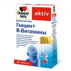 Доппельгерц Глицин + В-Витамины капс. №30