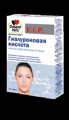 Доппельгерц® V.I.P. Гиалуроновая кислота+Биотин+Q10+Витамин С+Цинк капс. №30