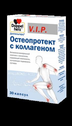 Доппельгерц® V.I.P. Остеопротект с коллагеном капс. №30