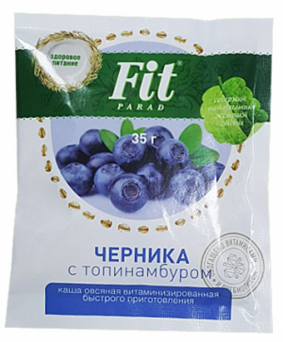 """Каша овсяная """"Черника"""" 35 гр"""