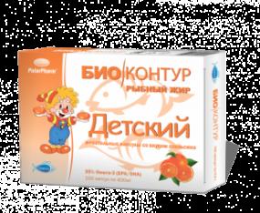 """Детский рыбный жир """"БиоКонтур"""" со вкусом апельсина капс. №100"""
