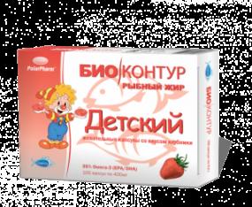 """Детский рыбный жир """"БиоКонтур"""" со вкусом клубники №100 капс."""