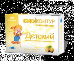 """Детский рыбный жир """"БиоКонтур"""" со вкусом лимона №100 капс."""