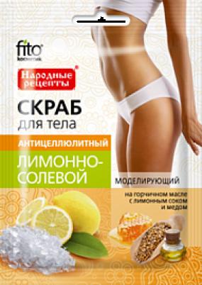 Скраб для тела лимонно-солевой Антицеллюлитный 100 гр.