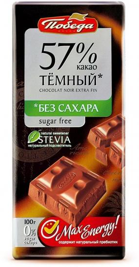 Шоколад темный без сахара 57% какао, Победа вкуса, 100г