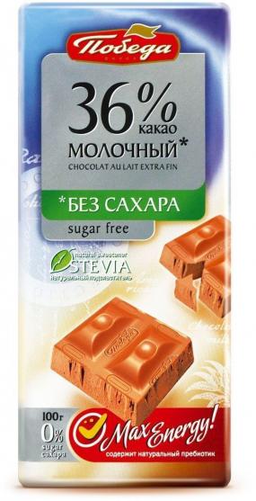 Шоколад молочный без сахара 36% какао, Победа вкуса, 100г