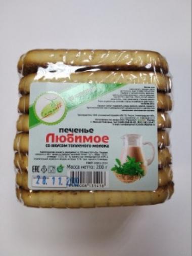 Печенье Топленое молоко со стевией 200 гр