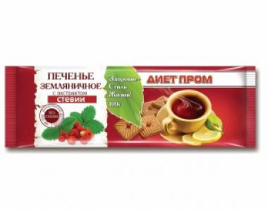 Печенье с Земляничным вкусом со стевией, 100 г