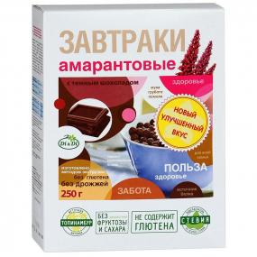 Завтраки амарантовые с темным шоколадом 250 гр.