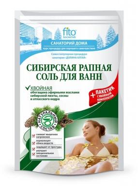 Соль для ванн Сибирская рапная Хвойная 530 гр.