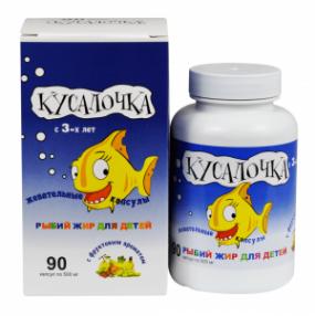 Кусалочка рыбий жир д/детей жевательные, 700 мг №90 капс.