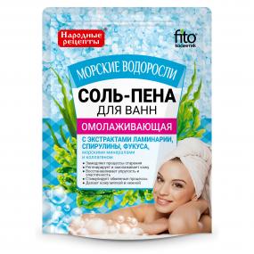 Соль-пена для ванн Омолаживающая Морские водоросли 200 гр.