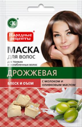 Маска для волос Дрожжевая с молоком и оливковым маслом 30 мл