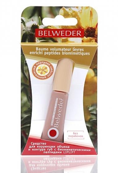 Средство для коррекции объема и контура губ с биомиметическими пептидами Бельведер