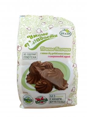 Печенье песочное «Умные сладости» с какао, 210 г