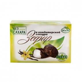 Зефир без глютена и без сахара ванильный в глазури со стевией 400 г