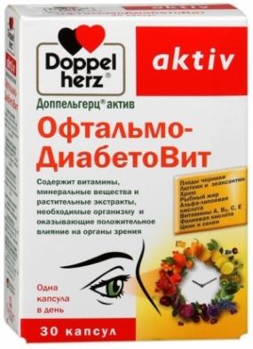 Доппельгерц® актив ОфтальмоДиабетоВит капс. №30
