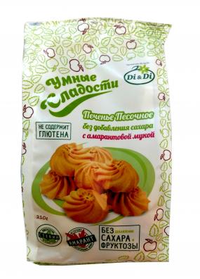 Печенье песочное «Умные сладости» 210 гр.