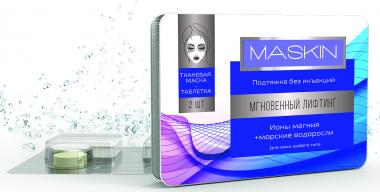 MASKIN Тканевая маска-таблетка «Мгновенный лифтинг», 2 маски