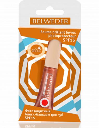 Фотозащитный блеск-бальзам для губ SPF15 Бельведер