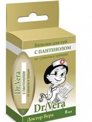 Доктор Вера Бальзам для губ с пантенолом 8 гр.