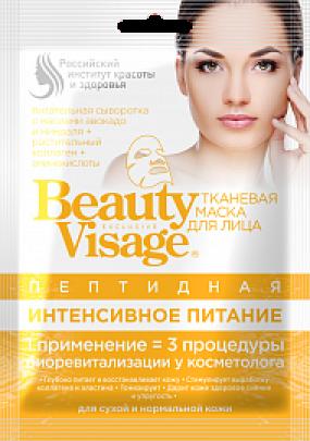 """Маска для лица тканевая ТМ """"BeautyVisage"""" пептидная интенсивное питание"""