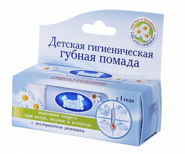 Детская гигиеническая губная помада Наша мама, 3,5 гр.