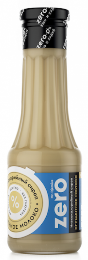 Сироп низкокалорийный ZERO Сгущенное молоко, 330 г