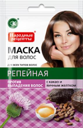 Маска для волос Репейная с какао и яичным желтком 30 мл