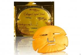 Коллагеновая маска для лица с БИО ЗОЛОТОМ