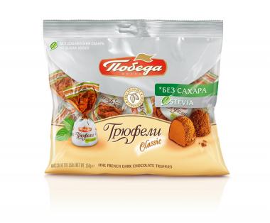 Трюфели Шоколадные Без Добавления Сахара 150 гр