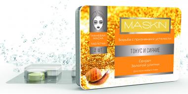 MASKIN Тканевая маска-таблетка «Тонус и сияние» с муцином улитки, 2 маски