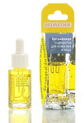 Витаминная сыворотка для кожи век и лица Бельведер 8 мл