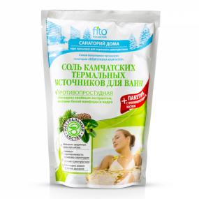 Соль для ванн Камчатских термальных источников Противопростудная 530 гр.
