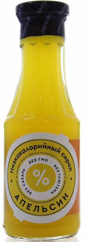 Сироп низкокалорийный ZERO Апельсин